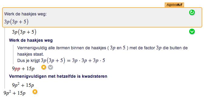 algebraKIT